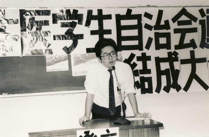 http://www.a-koike.gr.jp/story2.jpg